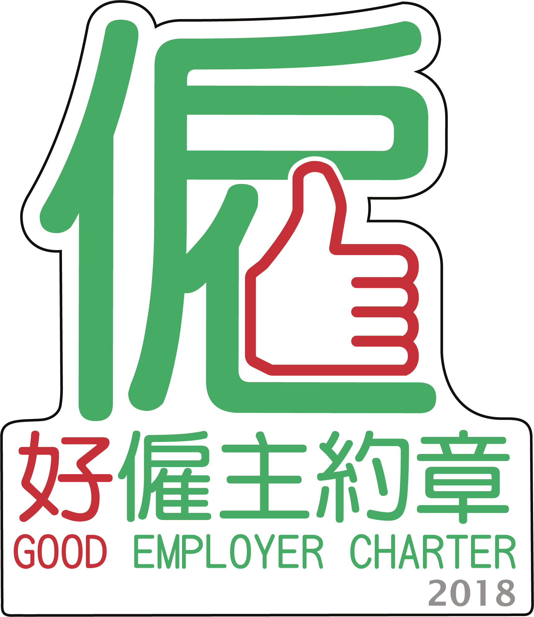 Good_Employer